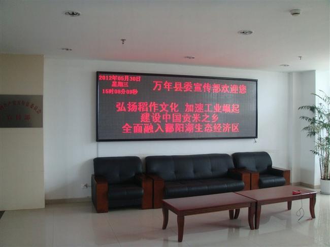 景德镇合正陶瓷有限公司活性炭分公司_